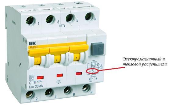 Схема пуско зарядного устройства старт фото 67