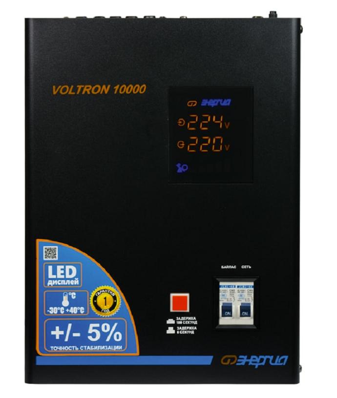 Энергия Voltron 10000 (HP) (7 кВт)