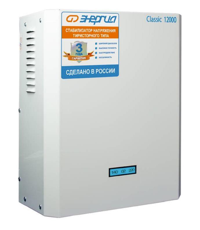 Энергия Classic 12000 (8,4 кВт)