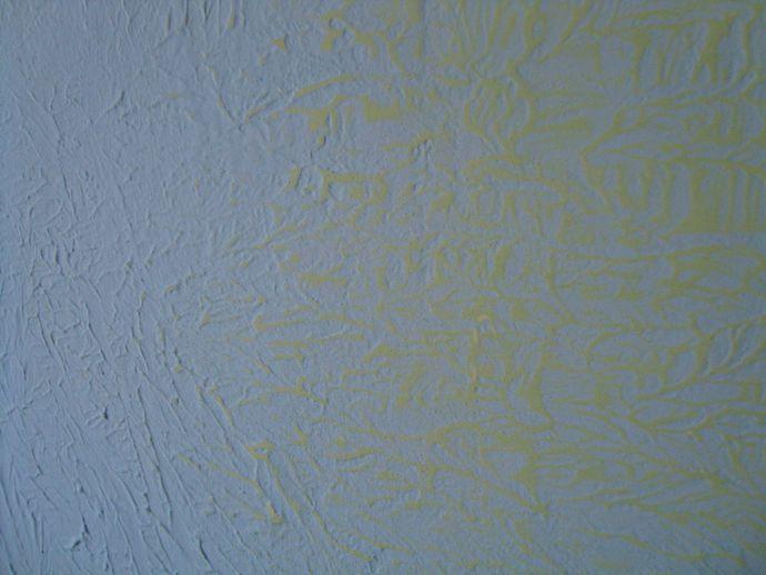 Стена становится цветной