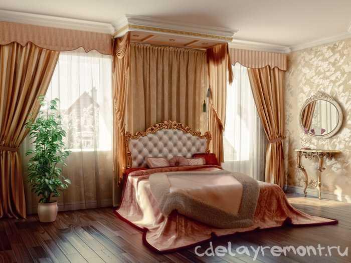 Спальня по-французски