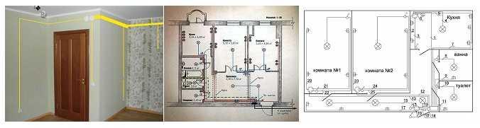 План проводки в квартире и