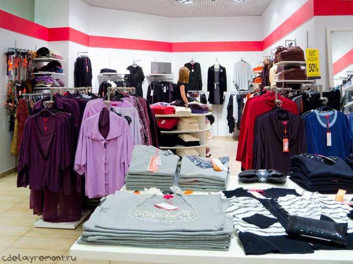 Стиль магазина одежды