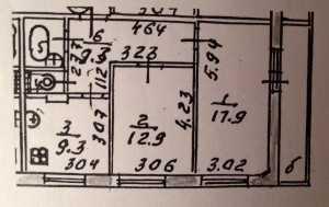 План БТИ двухкомнатной квартиры