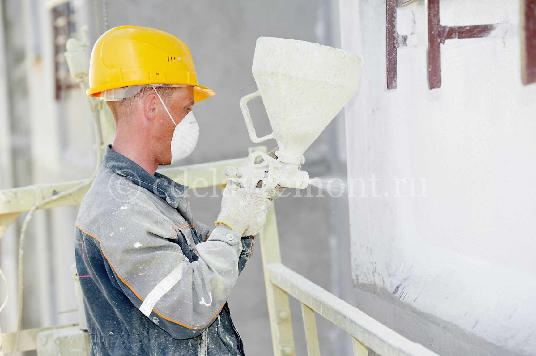 Устройство для штукатурки стен своими руками