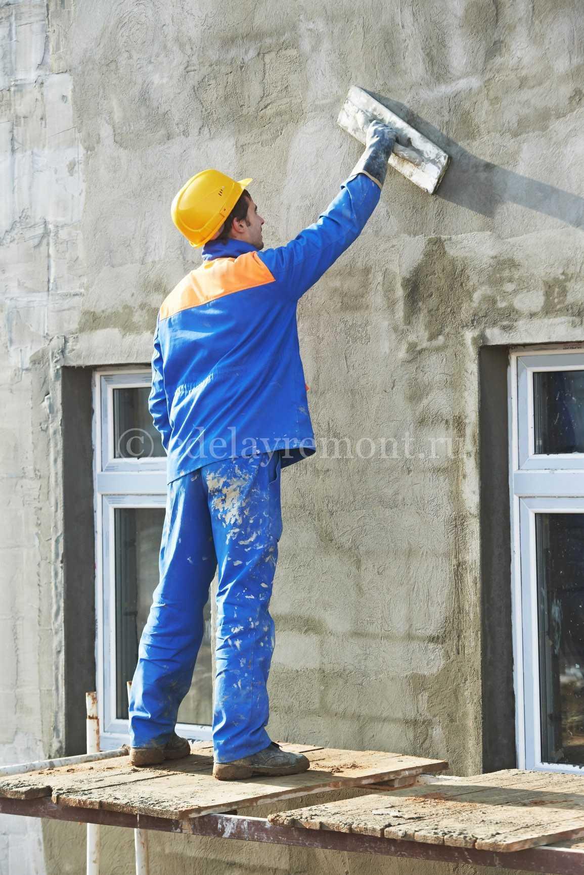 Нанесение штукатурки на стены из газосиликата