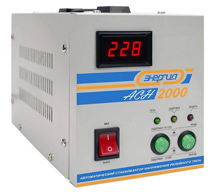 Энергия АСН 2000 (1,4 кВт)