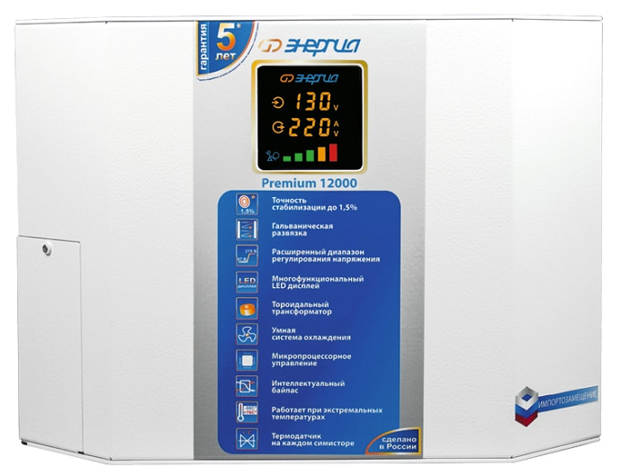 Энергия Premium 12000 (8,4 кВт)