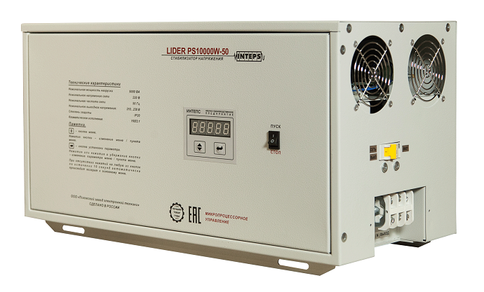 Lider PS 10000W-50