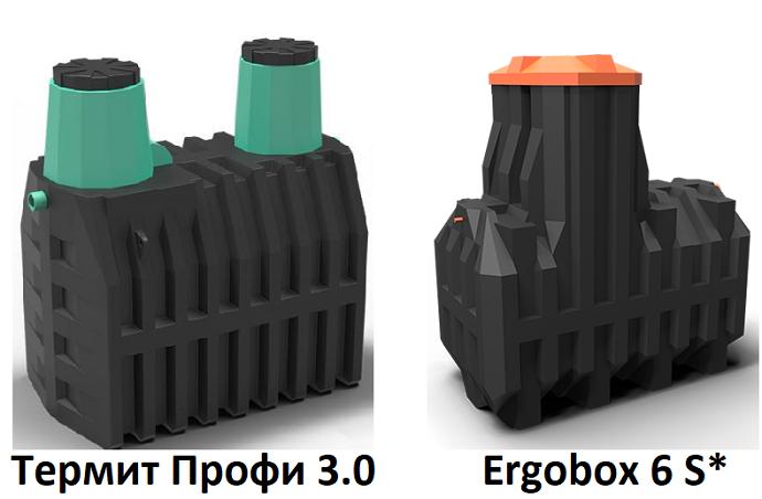 Септики Термит Профи 3.0, Ergobox 6 S*