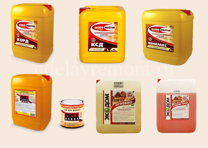 Огне- и биозащита от фирмы Рогнеда