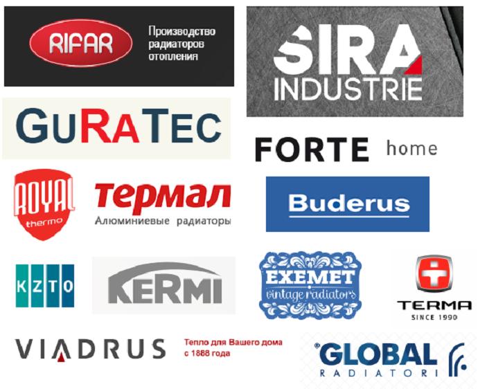 Радиаторы отопления: RIFAR, Global, SIRA, Royal Thermo, Термал, Лидея, Kermi, GuRaTec