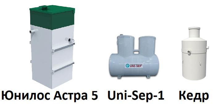 Септики Юнилос Астра 5, Uni-Step-1, Кедр