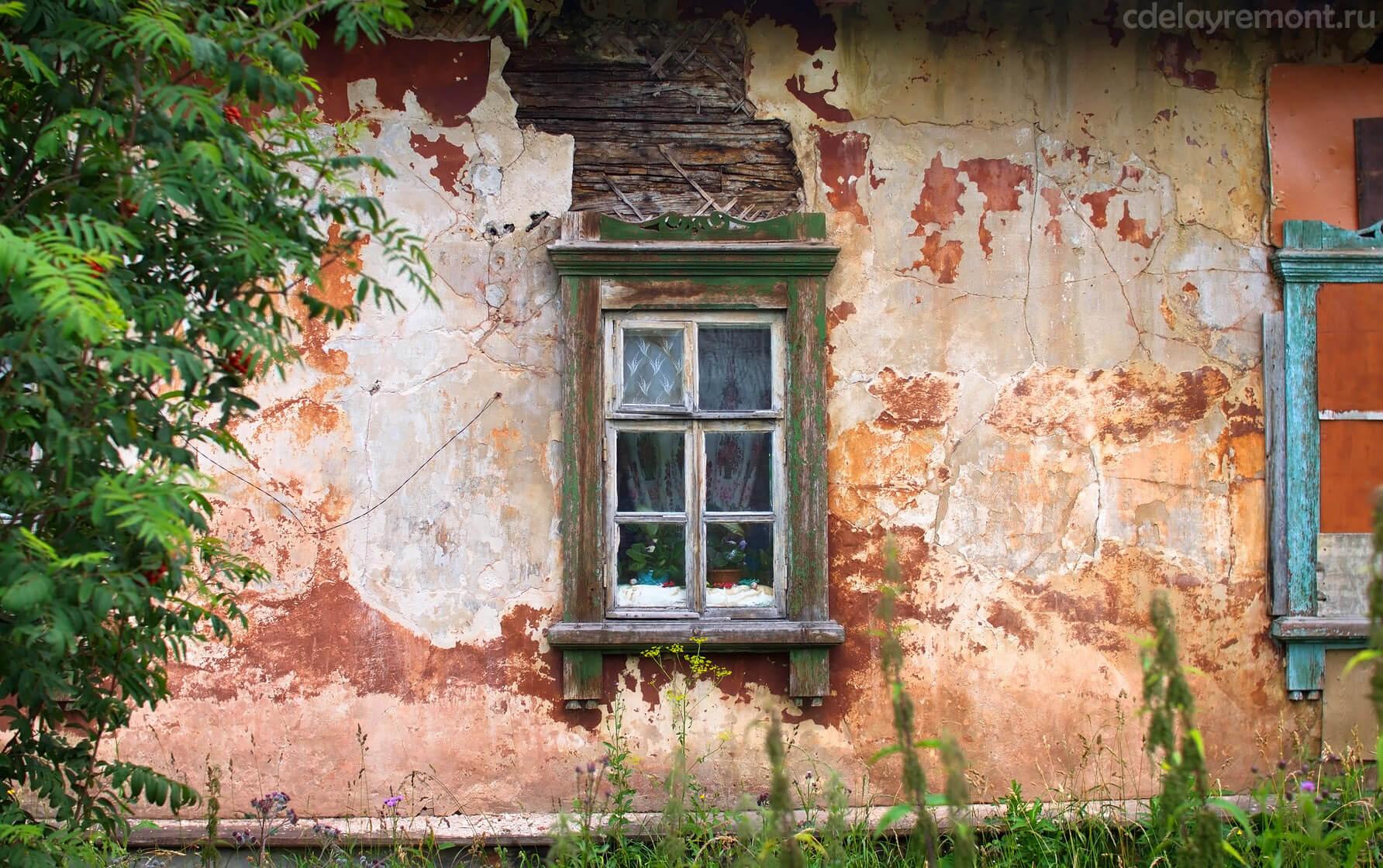 Стены старого дома