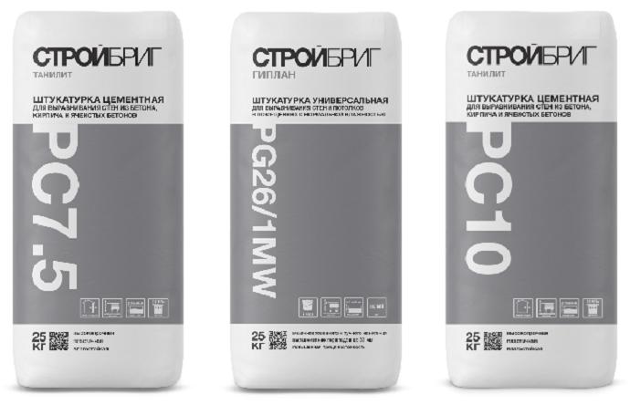 Stroibrig: PC 7.5, PC10, PG26